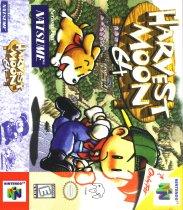 Harvest Moon 64 Nintendo 64 Usf Music Zophar S Domain Harvest Moon 64 Harvest Moon Night Sky Photography