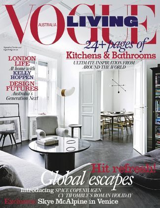 vogue living 12 month subscription furniture and home