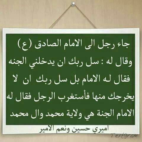 اللهم صل على محمد وال محمد Picture Albums Novelty Sign Projects To Try