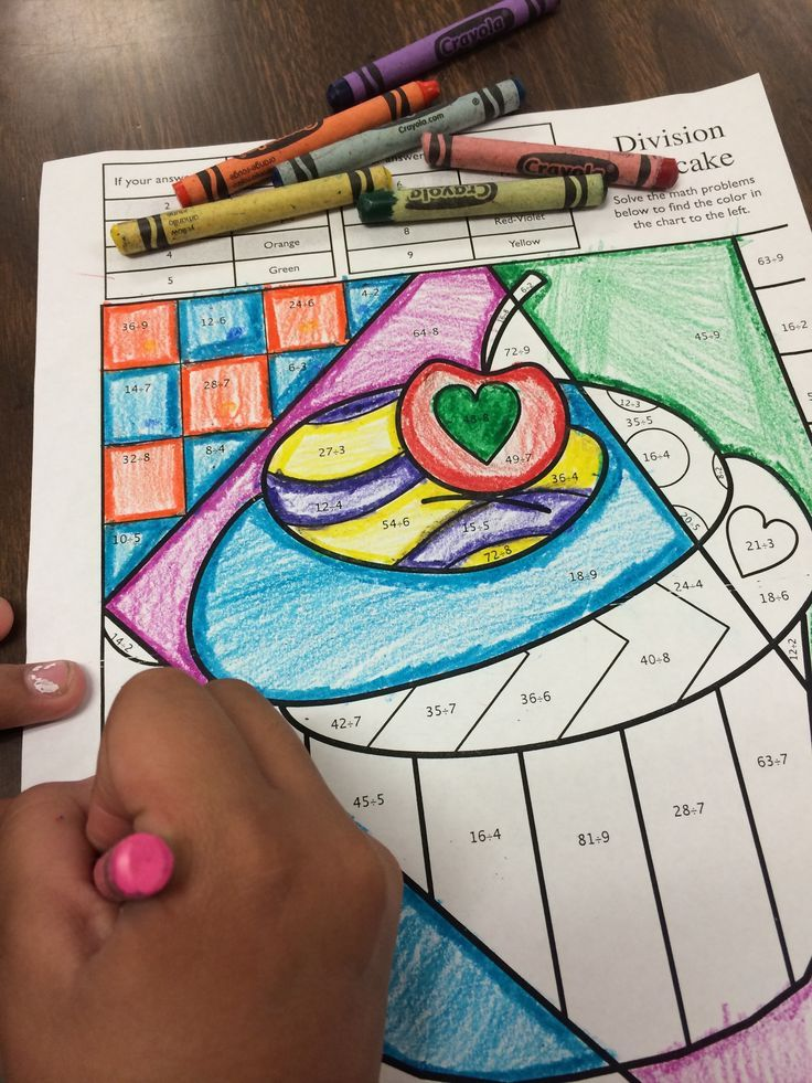 Valentines Day Math Review Coloring Sheets  Valentines Coloring