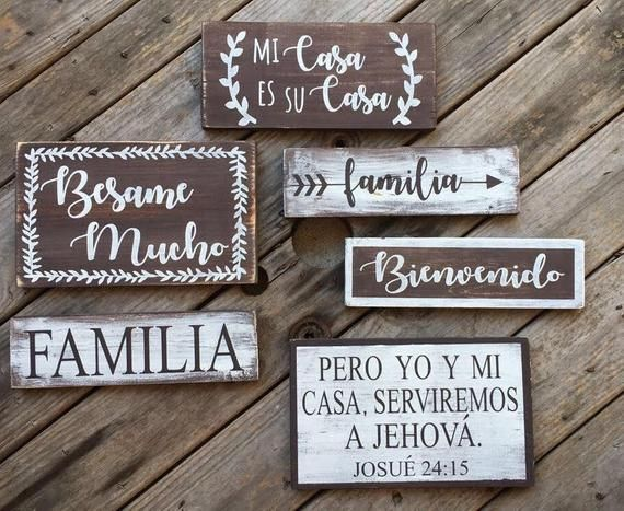 Pin On Spanish Wood Signs