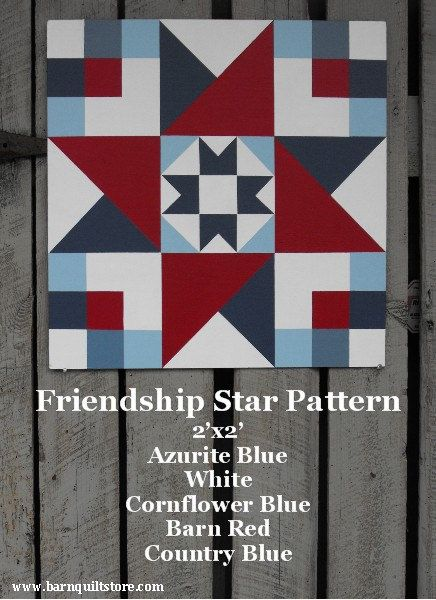 Painted Wood Barn Quilt Friendship Star By TheBarnQuiltStore 4040 Awesome Barn Quilt Patterns