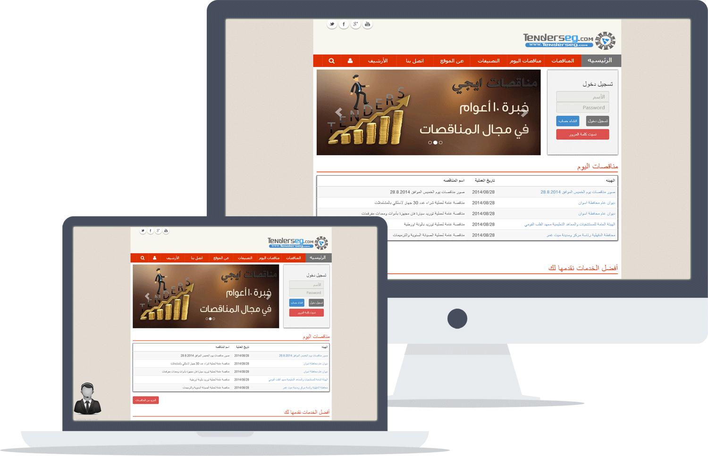 تصميم موقع مناقصات ايجى عرب نيوتك Electronic Products Imac Projects