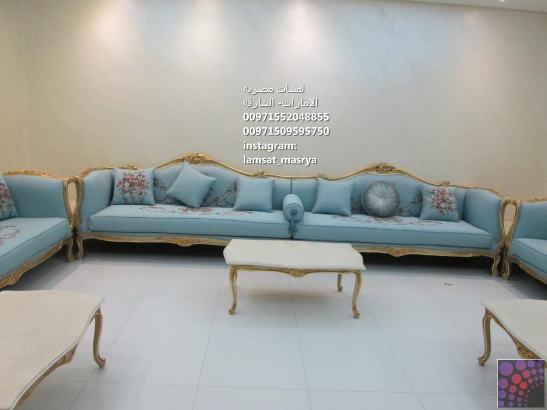 مجالس متصلة Furniture Home Home Decor