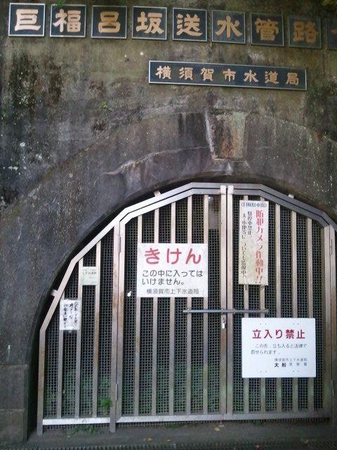 8/26 AM11:30 ついに鎌倉を越えて、ホテルを取った大船まで移動中。 上り坂がいよいよスゴイ事になってきた所で、ここからやたらと涼しい風が吹くので休憩中w ※この辺の登り坂、もう自転車降りて押してました…^-^;