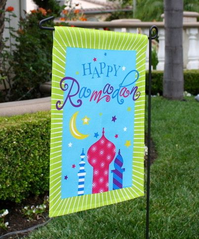 Happy Ramadan Garden Flag By Lanterncourt On Etsy 14 00 Ramadan Decorations Garden Flags Ideas Eid Decoration