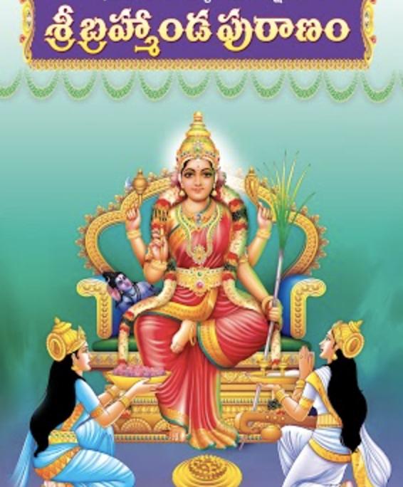 Ganesha Purana Pdf