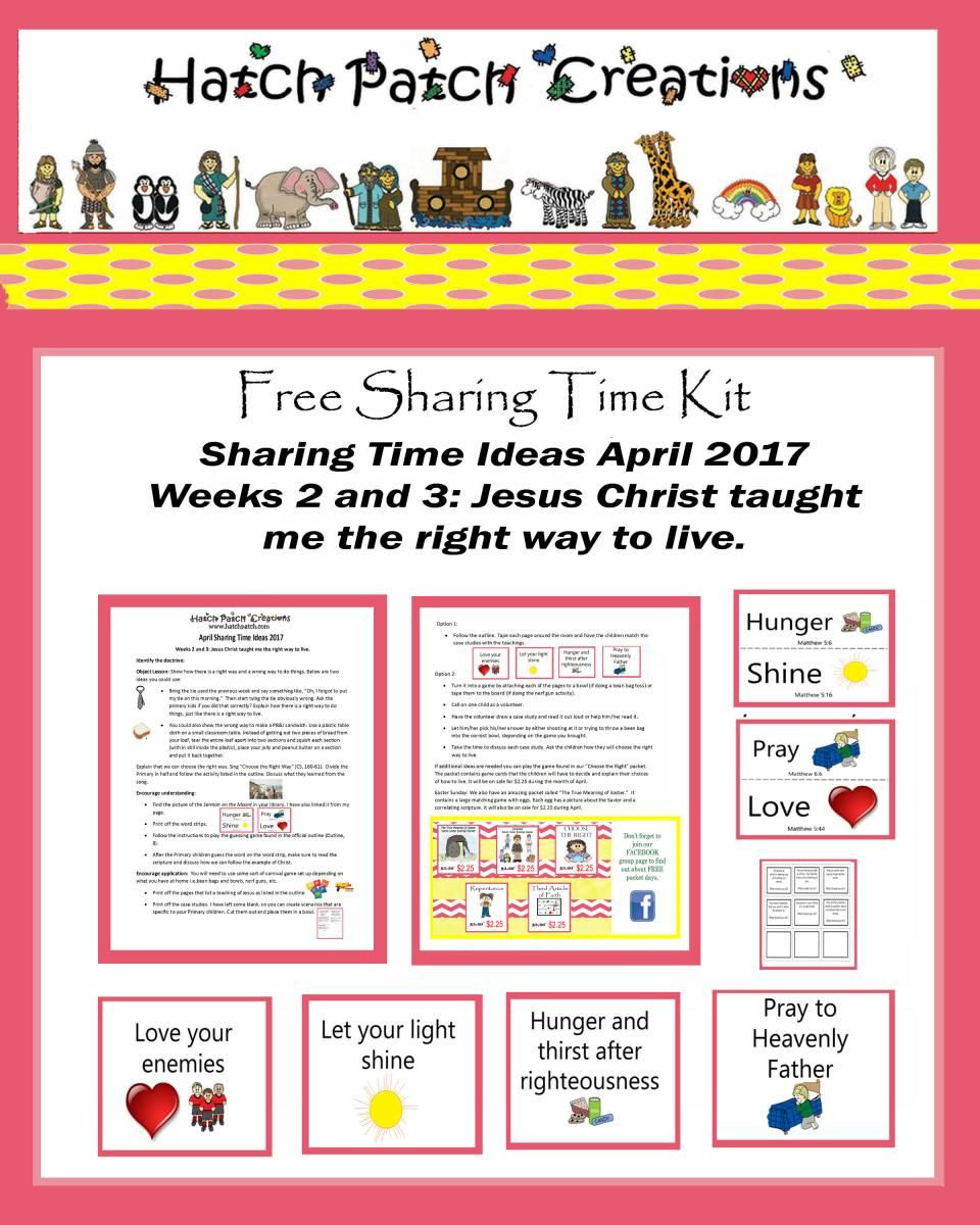 Free Stuff | Family Home Evening made easy!|Hatch Patch Creations ...