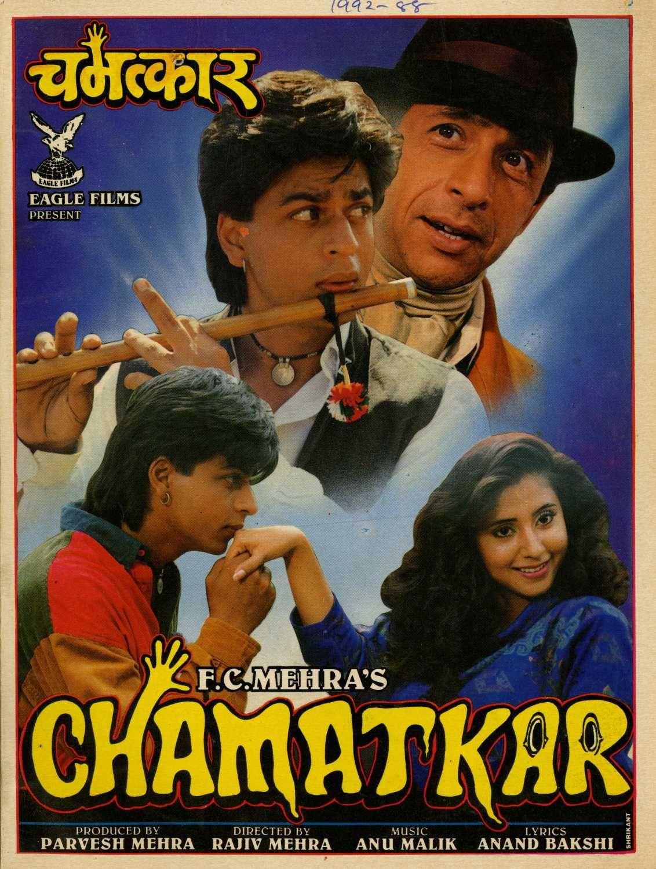 Chamatkar (1992) - Review, Star Cast, News, Photos | Cinestaan ...