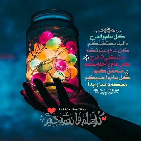 Desertrose ربي اكتب لنا ماتتمناه قلوبنا اللهم ارزقنا برد عفوك وحلاوة حبك اللهم تقبل منا صيامنا وقيامنا وصالح أعمالنا Eid Greetings Eid Cards Happy Eid