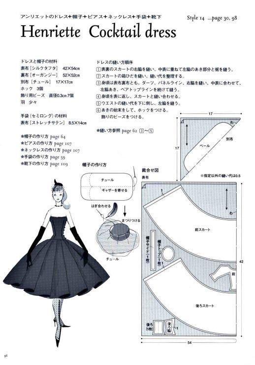Henriette Cocktail Dress Pattern - Page 2 of 3 | Bah | Pinterest ...