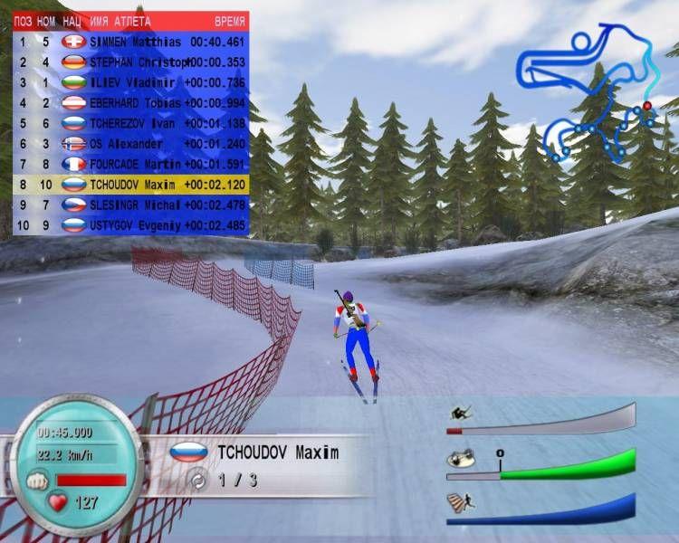 Скачать бесплатно игру на пк биатлон