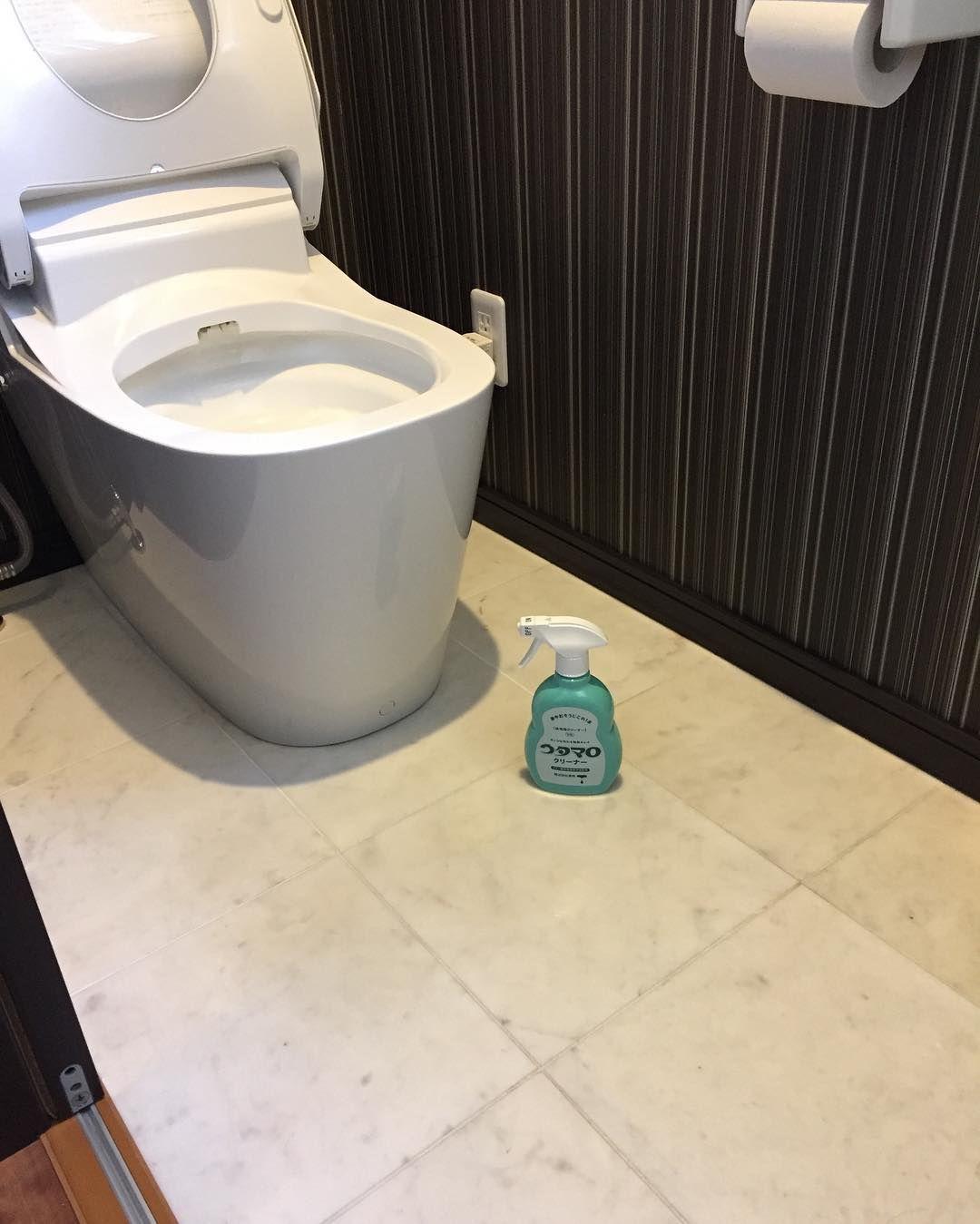 参考になります 暮らし上手さんの トイレ掃除 を覗き見 収納 掃除 トイレ掃除 お掃除