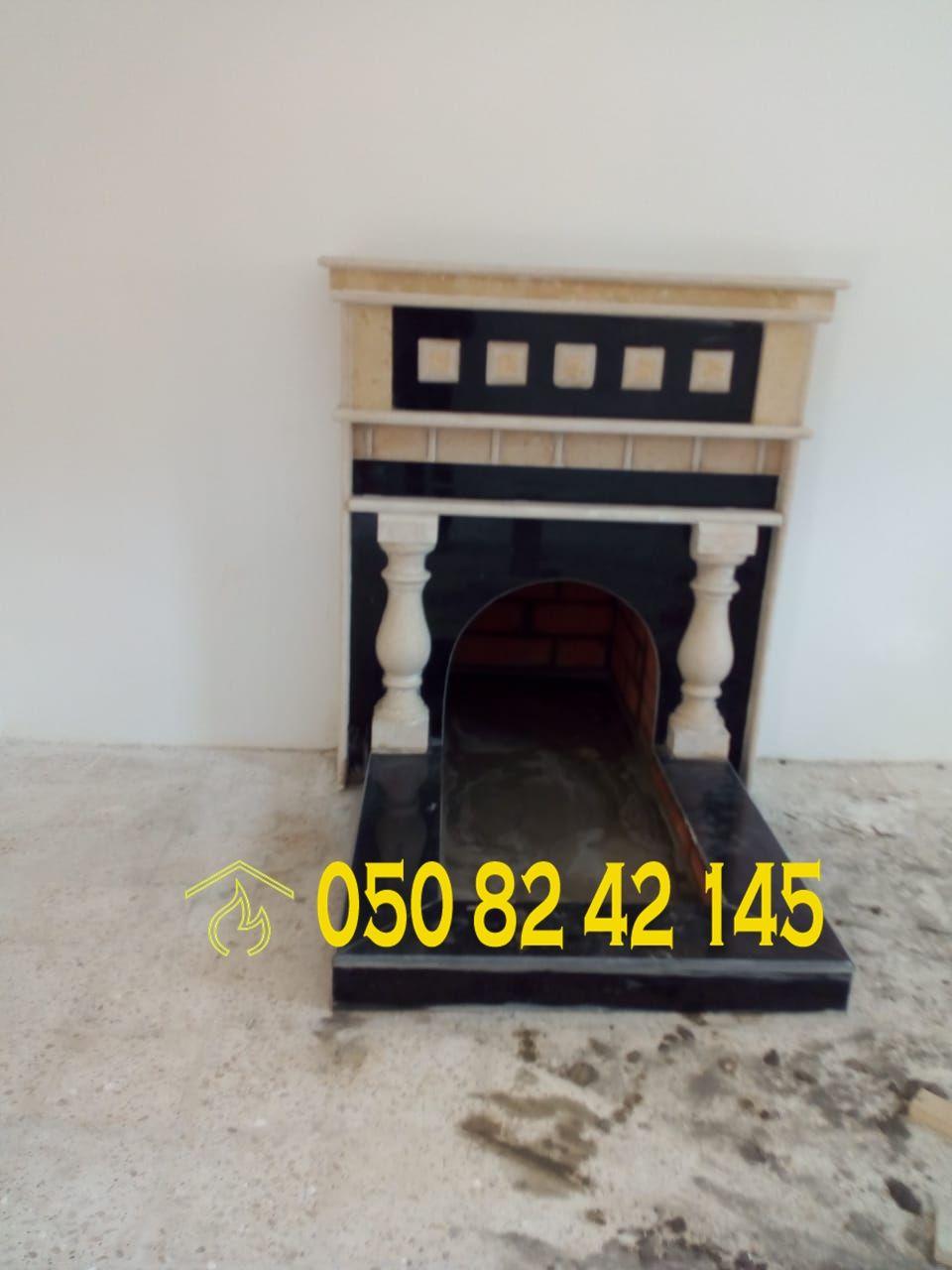 صور مشبات حجر صور مشبات رخام صور مشبات نار مشبات مشبات صورمشبات مشبات حجر ديكورات مشبات خشب Entryway Tables Decor Home Decor