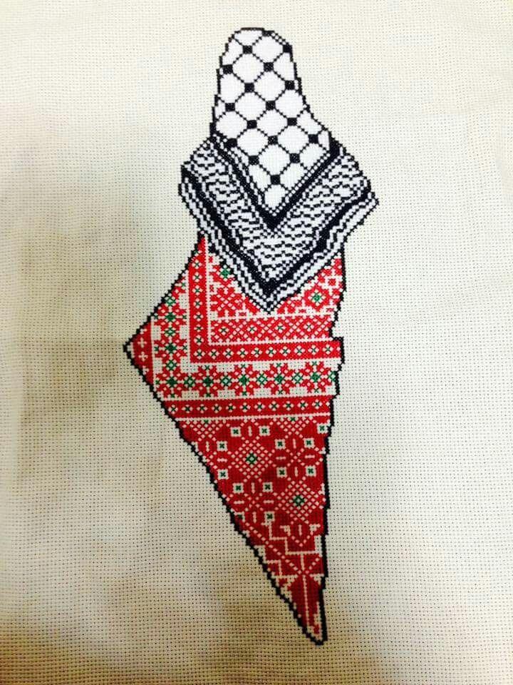 Pin von rabab qadan auf Folk projects | Pinterest
