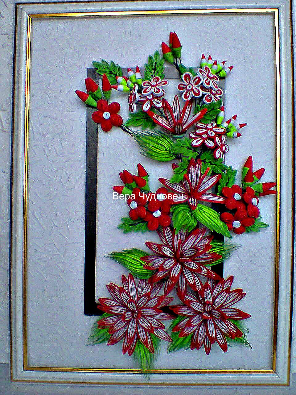 960 1280 quilling for Paper quilling designs