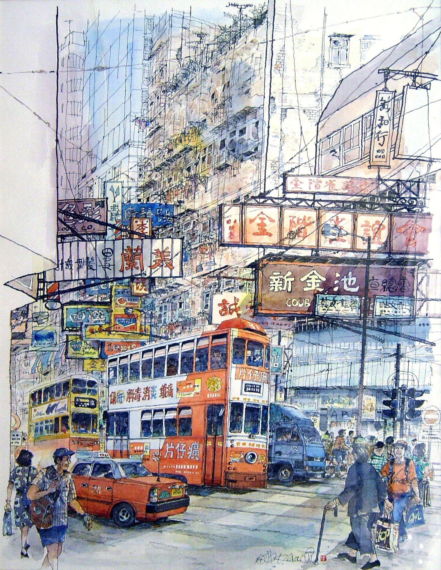 Chan Kau On Hong Kong Nostalgia 65x49 5cm Art Gallery Watercolor Hongkong Exhibition N Hong Kong Art Architecture Sketch Urban Sketching