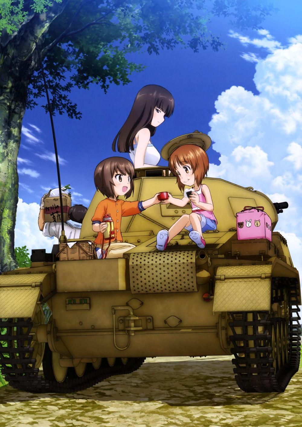 Cute Tuesday 108 Manga Girl Anime Tank Yandere