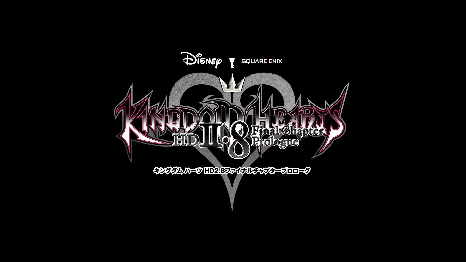 Kingdom Hearts HD 2.8 Final Chapter Prologue Announced for PS4  Square Enix continues to port entries of its Kingdom Hearts series to main consoles to prepare the world for its upcoming conclusion.  http://www.thegamefanatics.com/2015/09/kingdom-hearts-hd-2-8-final-chapter-prologue-announced-ps4/ ---- The Game Fanatics is a completely independent, US based video game blog, bringing you the best in geek culture and the hottest gaming news. Your support of us, via a reblog,