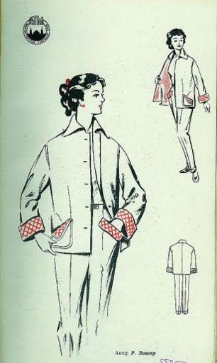 from Russia: clothing patterns, 1957 - SSvetLanaV - Picasa Web Albums