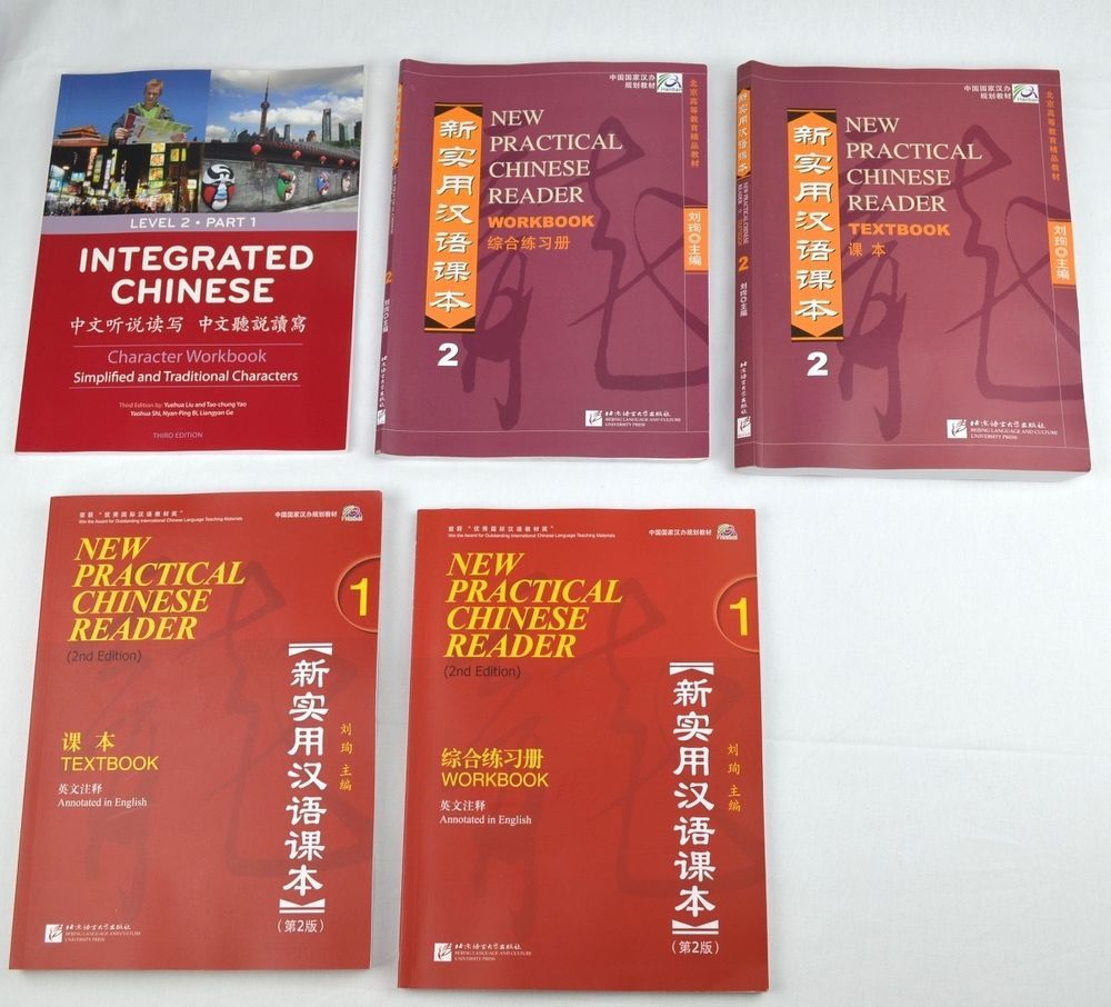 Workbooks integrated chinese workbook level 1 part 2 : Lot of 5 - New Practical Integrated Chinese Reader Textbook ...