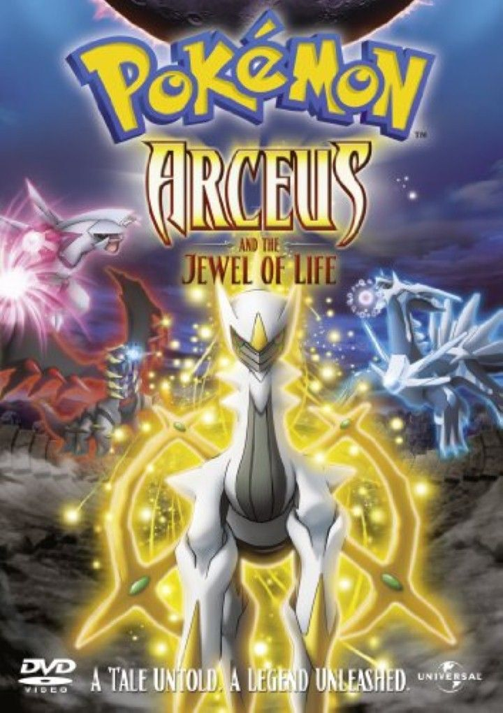 Pokemon Arceus and the Jewel of Life Pokemon, Film baru
