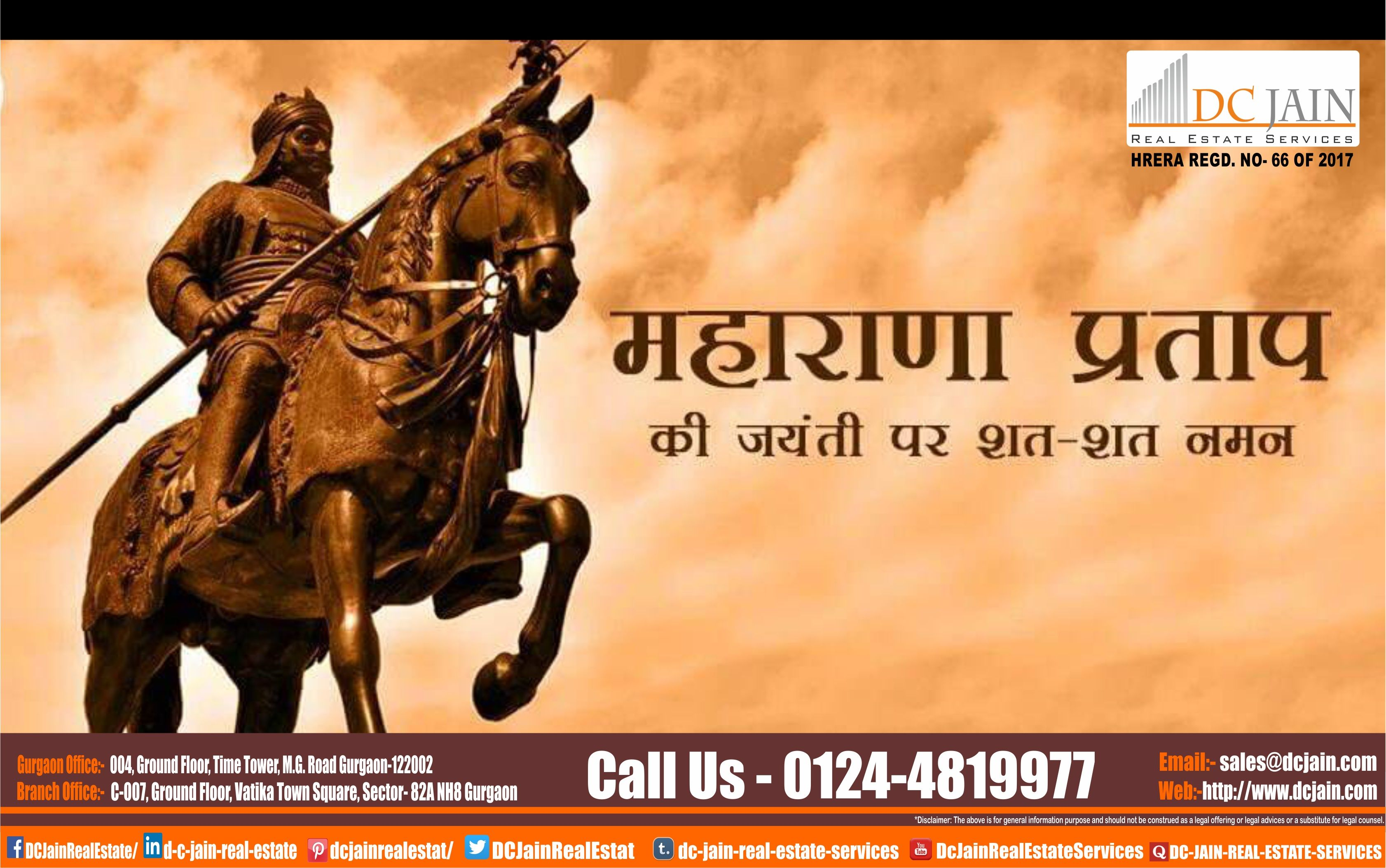 Remembering The King Of Mewar Maharanapratap The Great Warrior Who Influenced Indian History With Gueri Dream Properties Real Estate Services Great Warriors