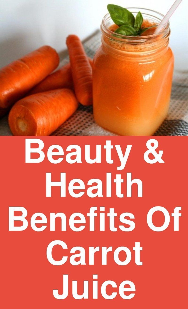 skin calming home remedies