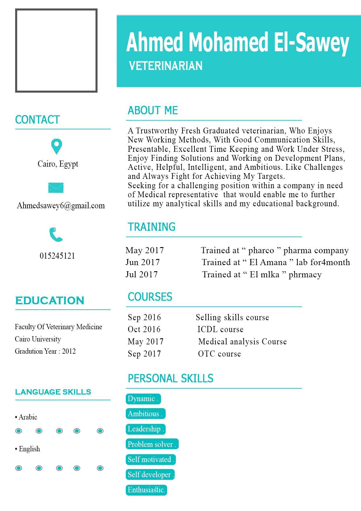 Cv design in 2020 cv maker good communication skills