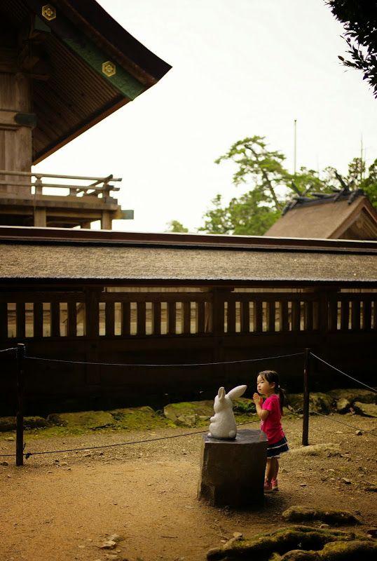 Around Izumo Grand Shrine (出雲大社) | Pursuing Wabi