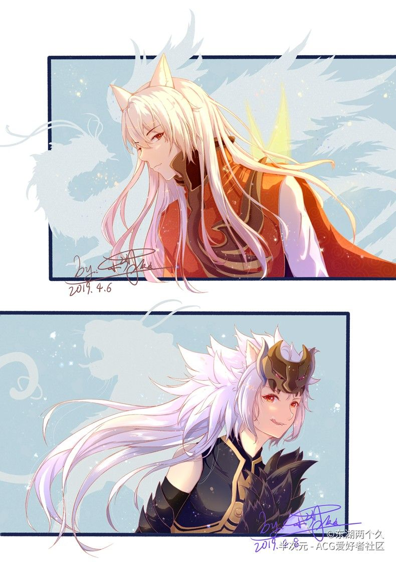 Pin by YOON on 王者荣耀 Honor Of King in 2020 Character
