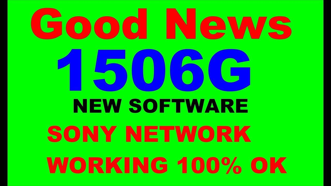 1506g receiver new software 2018 | star look in 2019 | Software
