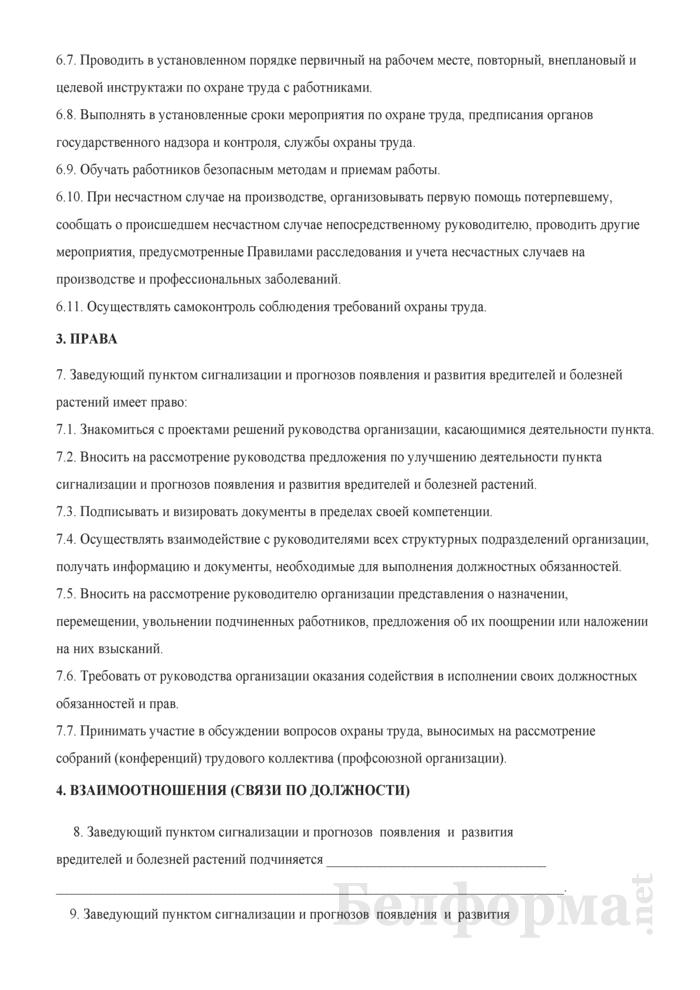 Изложение бабушкина вера рус.яз 6 класс