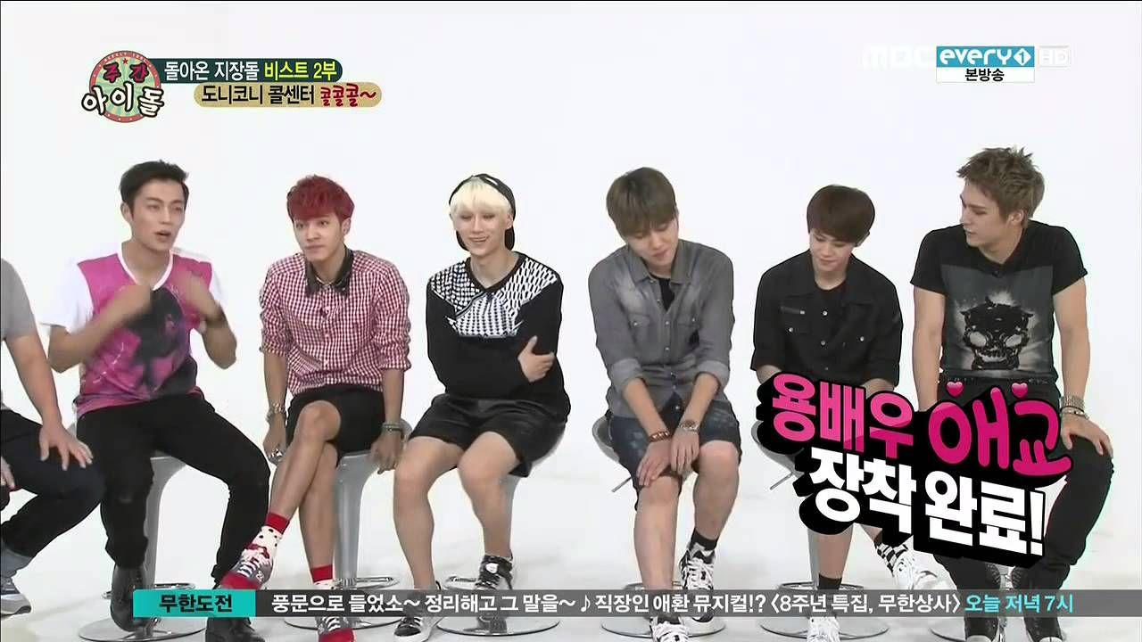 [720] Aegyo battle Hyunseung vs Junhyung ㅋㅋㅋㅋㅋ @ Weekly Idol 130828