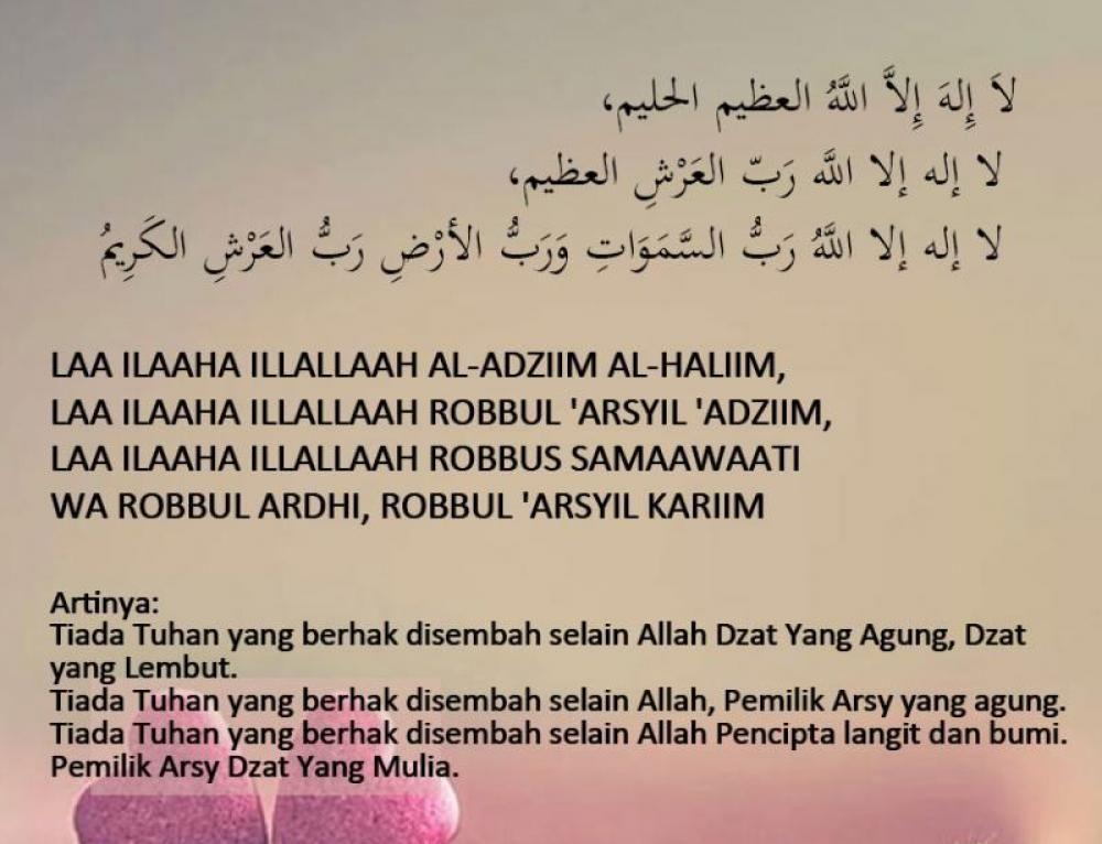 Doa Ketika Genting Galau 01 Kutipan Sahabat