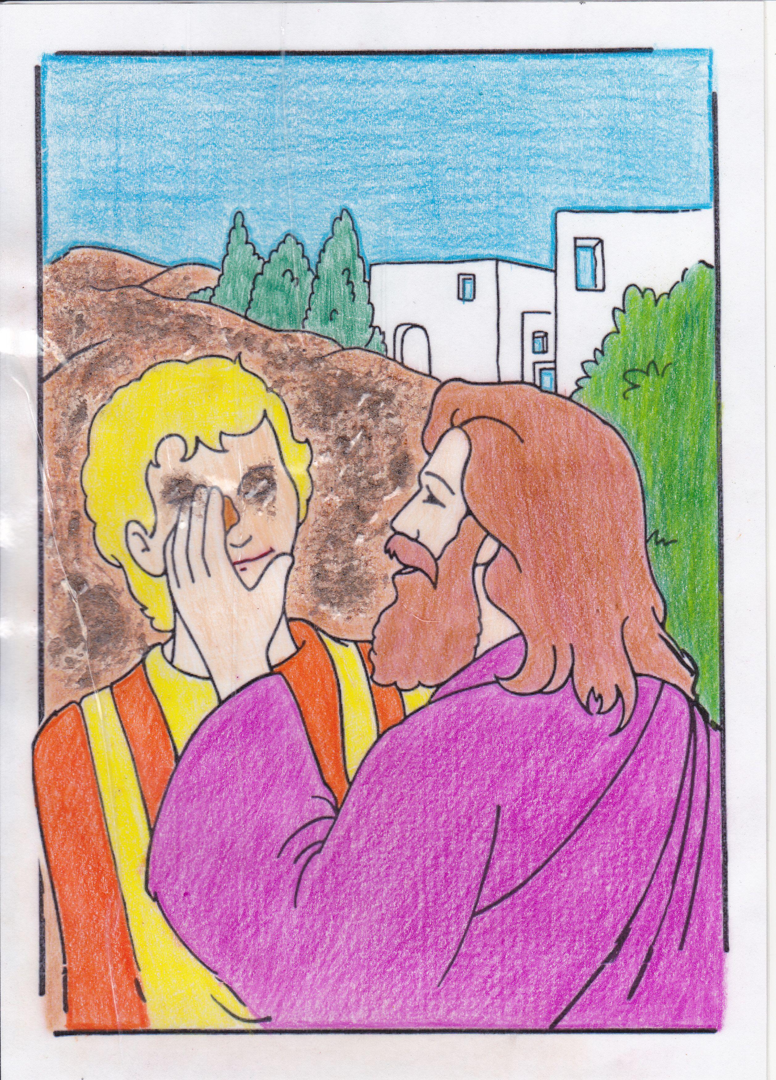 jezus geneest een blinde knip de afbeelding in stukken