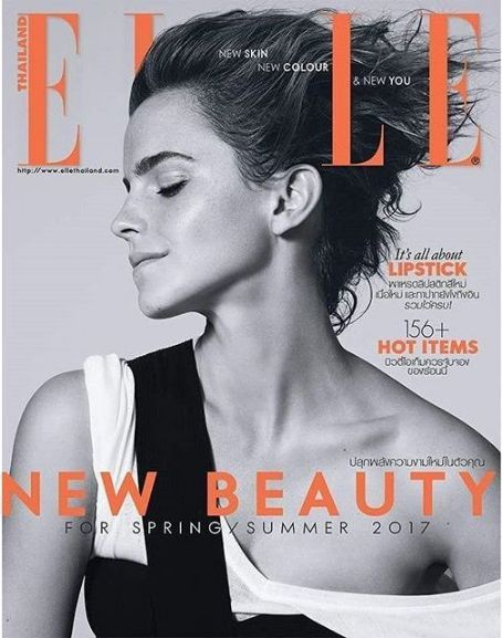 Emma watson elle magazine cover thailand march 2017 for Where to buy elle magazine