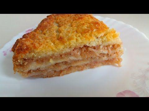 насыпной яблочный пирог три