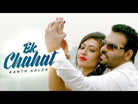 kaler kanth all song mp3 free download