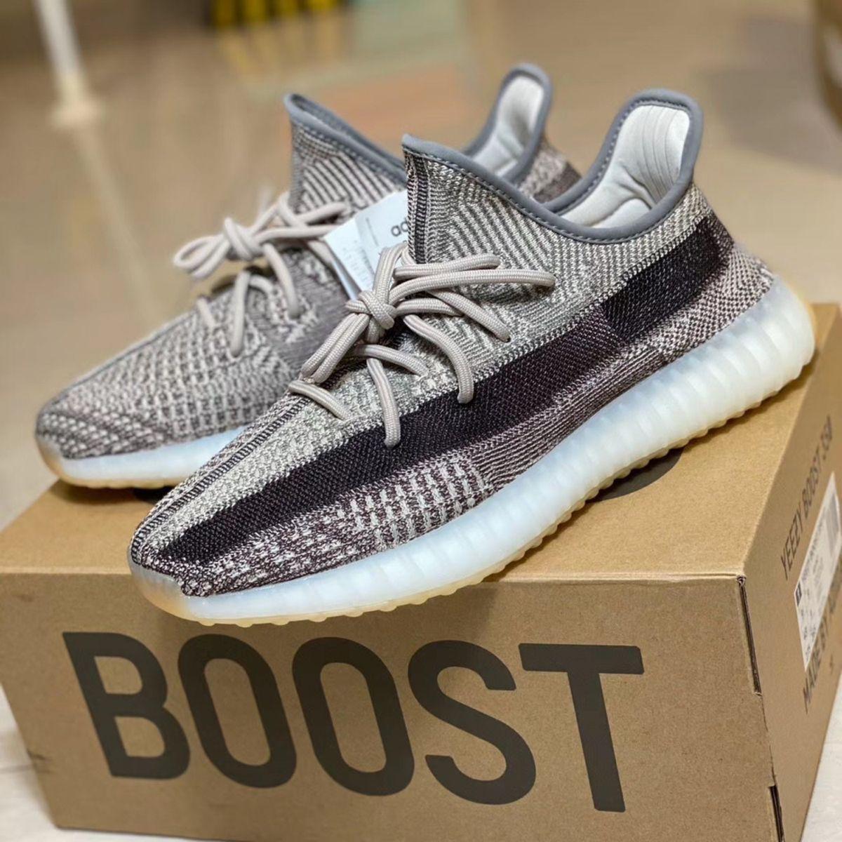 Adidas yeezy boost, Adidas yeezy boost