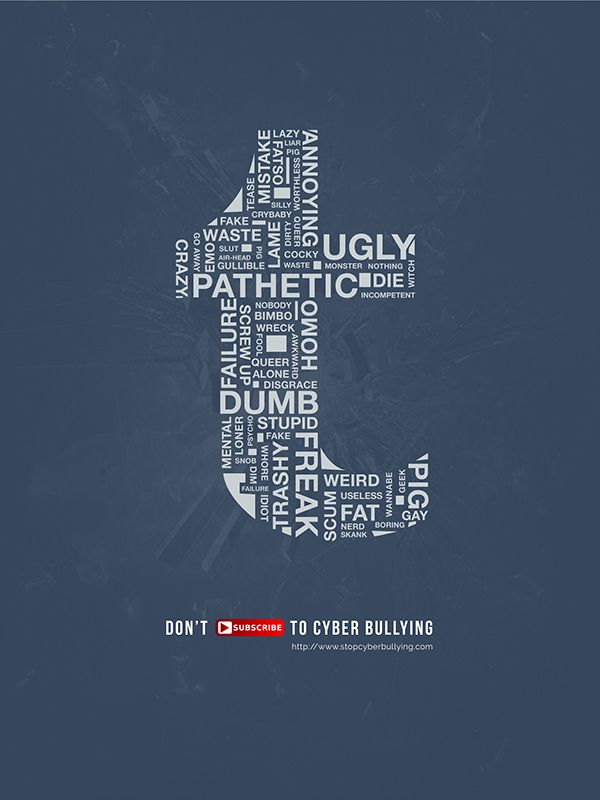 cyber bullying psa posters on behance student design work from