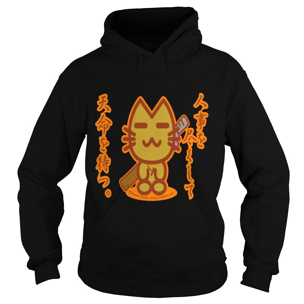 Cover your body with amazing Samurai Cat  t-shirts from sunfrog. Search for your new favorite shirt from thonds of great designs. Shop now!c