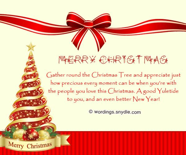 Best christmas messages wishes greetings and quotes wordings and best christmas messages wishes greetings and quotes wordings and messages m4hsunfo