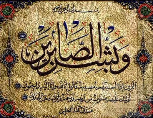 وفاة ابو طالب Google Search Islamic Art Calligraphy Islamic Wallpaper Islamic Calligraphy