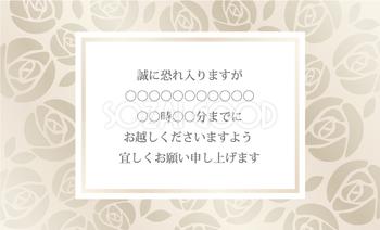 結婚式メッセージカードデザインバラ背景イラスト無料テンプレート80944