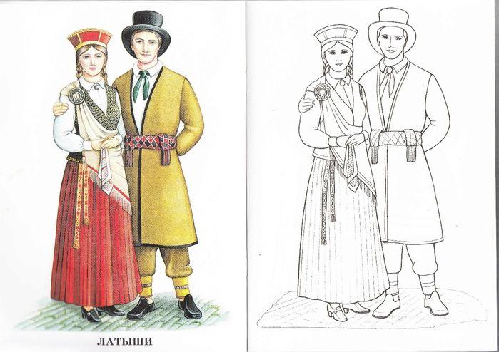 Вохринцева. Национальные костюмы - раскраска.. Обсуждение ...