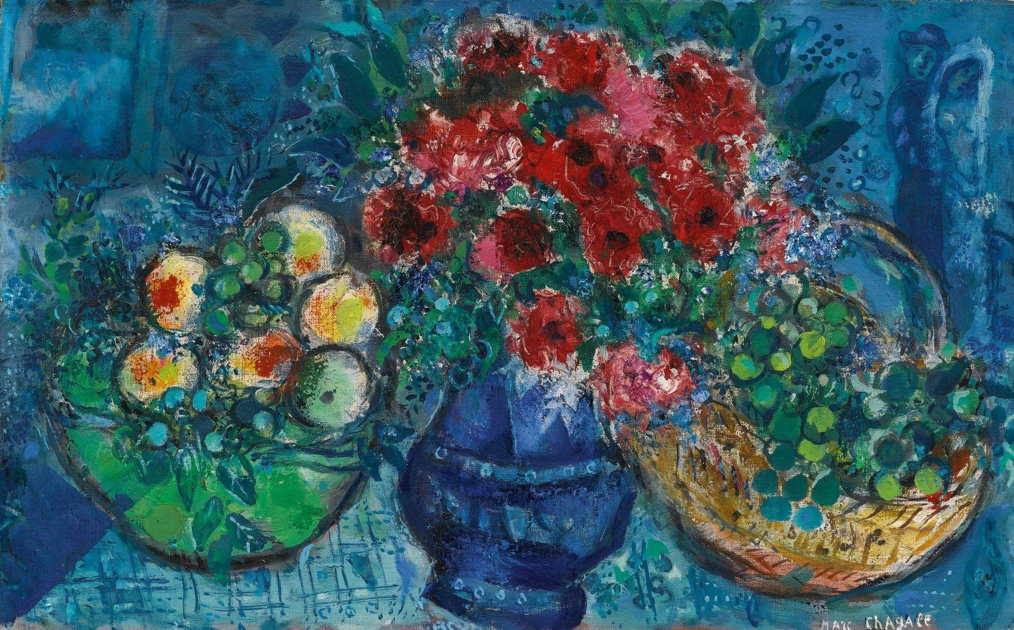 Marc Chagall  (1887-1985)  Le Vase bleu aux deux corbeilles de fruits, 1961-64