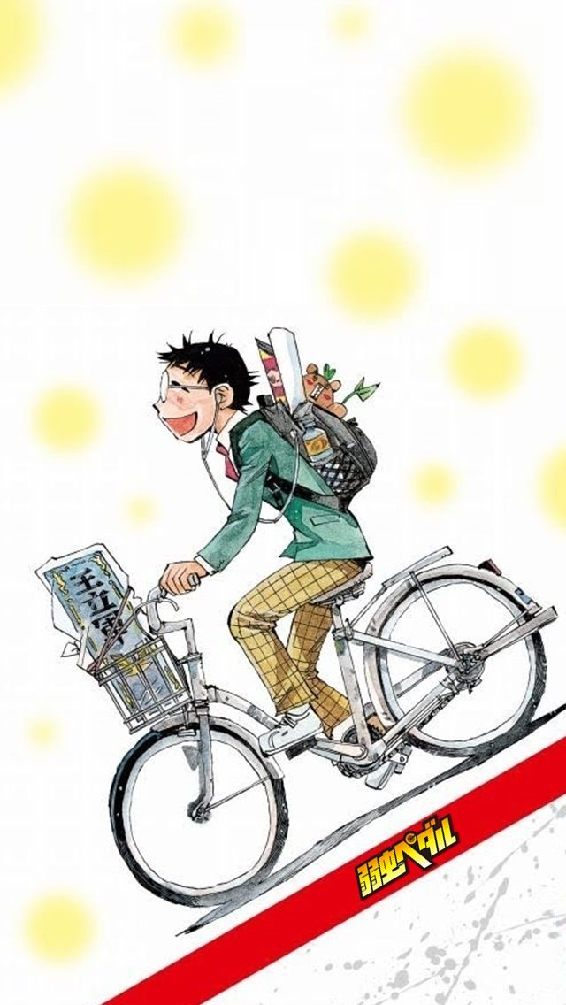 弱虫ペダル小野田坂道 まま