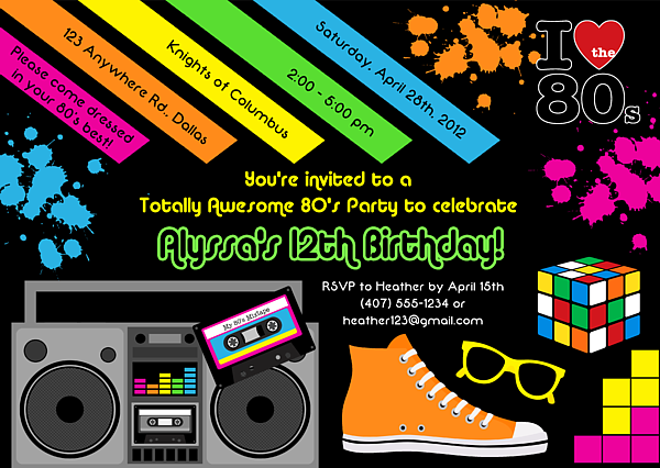 80's theme birthday party invitations-80's,retro,birthday,awesome, Party invitations