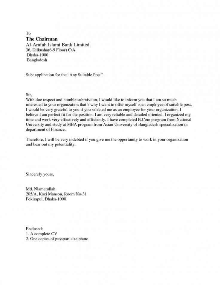 Application Cover Letter For Any Job Resume Examples